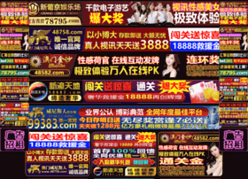 Downloadfast.net thumbnail