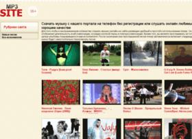 Downweb.ru thumbnail