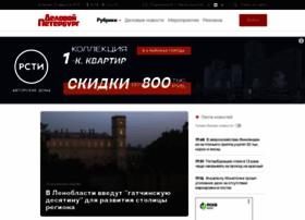 Dp.ru thumbnail