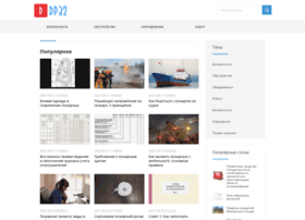 Dp32.ru thumbnail