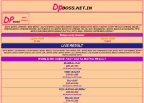 Dpboss.net.in thumbnail