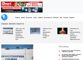 Dpchas.com.ua thumbnail