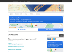 Dpdokument.com.ua thumbnail