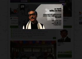 Dpe.gov.bd thumbnail