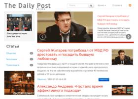 Dpon.ru thumbnail