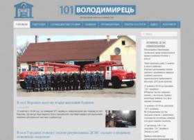 Dprch11.pp.ua thumbnail