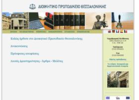 Dprotodikeio-the.gr thumbnail