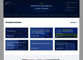 Dpsu.gov.ua thumbnail