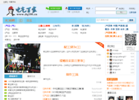 Dq100.cn thumbnail