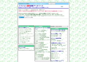 Dq3.kyokugen.net thumbnail