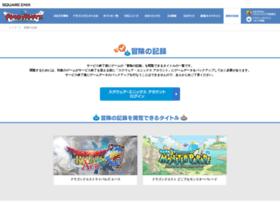 Dqmp.jp thumbnail