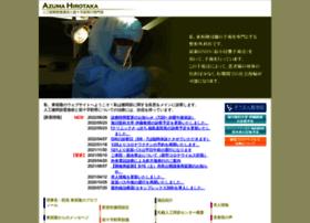 Dr-azuma.net thumbnail