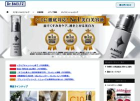 Dr-baeltz.co.jp thumbnail