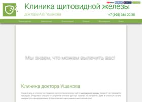 Dr-md.ru thumbnail