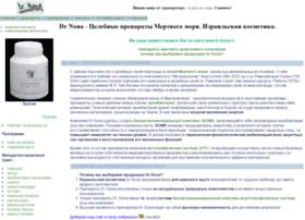 Dr-nona.ru thumbnail