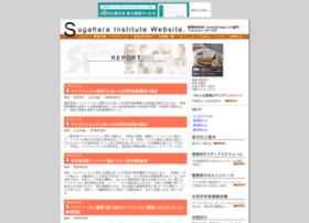 Dr-sugahara.net thumbnail