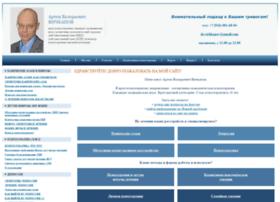 Dr-vichkapov.ru thumbnail
