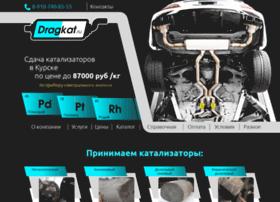Dragkat.ru thumbnail