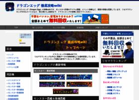 Dragon-egg.net thumbnail