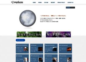 Dragon-inc.jp thumbnail