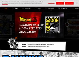 Dragonball.news thumbnail