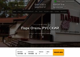 Drakino-park-hotel.ru thumbnail