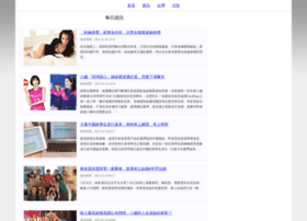 Dramas.biz thumbnail