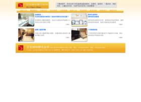 Drchenclinic.com.tw thumbnail
