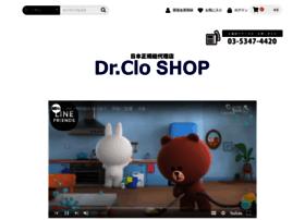 Drcloshop.jp thumbnail