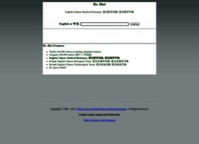 english chinese medical dictionary pdf
