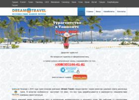 Dream-travel.uz thumbnail