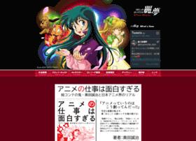 Dreamhunter.jp thumbnail