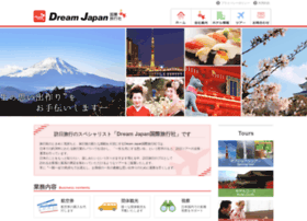 Dreamjapan.asia thumbnail