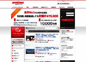 Dreamnews.jp thumbnail