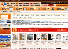 Dreamotasuke.co.jp thumbnail