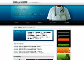 Dreamscope.jp thumbnail