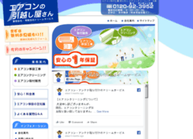 Dreamservice.jp thumbnail