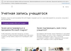 Dreamspark.ru thumbnail