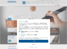 Dremel.jp thumbnail
