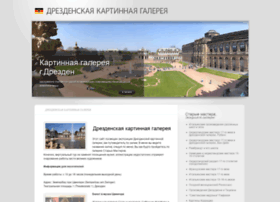 Dresdenart.ru thumbnail