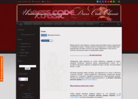 Dress-code-classic.com.ua thumbnail