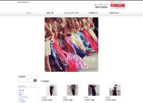 Dress-yse.shop thumbnail