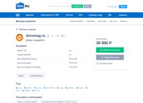 Drevmag.ru thumbnail