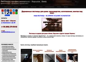 Drevopttorg.com.ua thumbnail