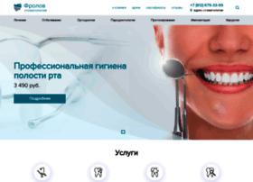 Drfrolov.ru thumbnail