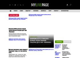 Drgd45rtf.mylivepage.ru thumbnail