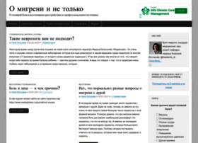 Drheadache.ru thumbnail