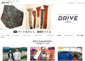 Drive.media thumbnail