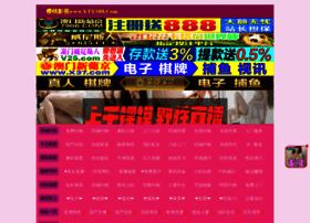 Drivebydogs.com thumbnail