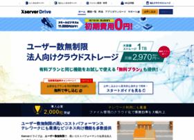 Drivee.jp thumbnail